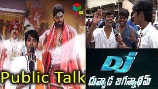 DJ MOVIE PUBLIC TALK | Duvvada Jagannadham Movie Review | S Cube TV