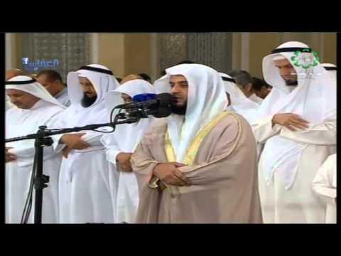 Surah Luqman 12-19 : Sheikh Misyari