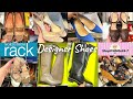 NORDSTROM RACK Shop With Me | Designer Shoes/Boots/Sandals | Shoe Shopping 2021 Designer Shoes Finds