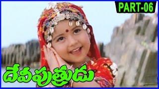 Devi Putrudu Telugu Full Movie Part-6/14 || Venkatesh, Soundarya, Anjala Zaveri