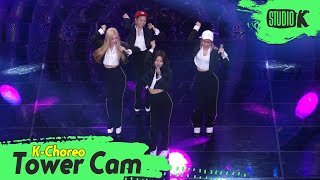 [K-Choreo Tower Cam 4K] 루나솔라 직캠 'DADADA '(LUNARSOLAR Choreography) l @MusicBank KBS 210423