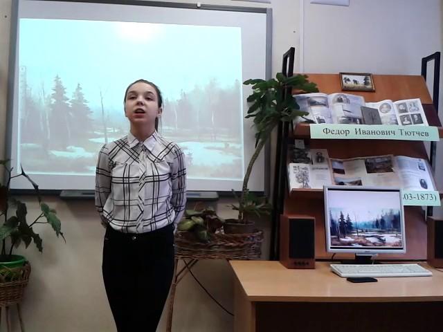Изображение предпросмотра прочтения – «ГБОУ школа № 612 Центрального района Санкт-Петербурга» читают произведение «Silentium» Ф.И.Тютчева