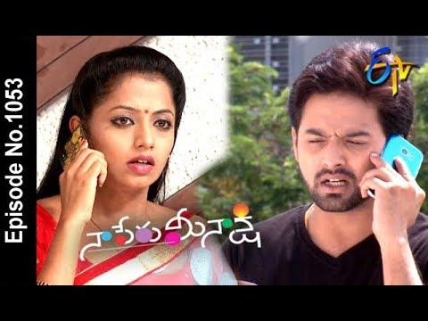 Naa Peru Meenakshi | 7th June 2018 | Full Episode No 1053 | ETV Telugu