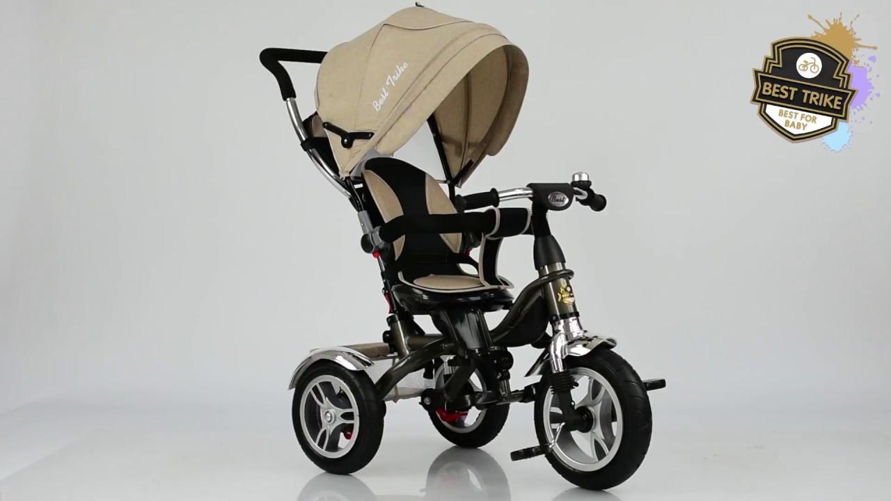 Советы по выбору детского трехколесного велосипеда для ребенка 1-3 лет. Как выбрать велосипед с ручкой и классический велосипед. Такой велосипед вы сможете купить в магазине babadu. Понравилась статья?. Поделись с.