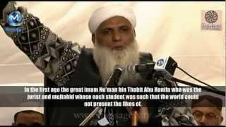 Kirdaar-e-Ulamaa-e-Deoband Maulana Abdul Karim Nadeem DBA