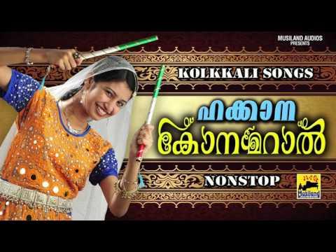 Non Stop Mappila Pattukal | Hakkana Kon Amaral | Old Mappila Songs Non Stop | Kolkali Songs