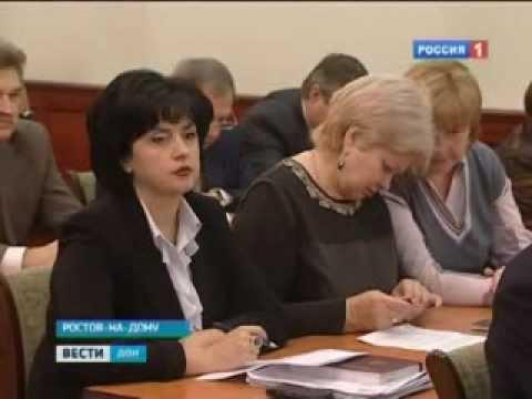 Минимальная пенсия в Ростовской области: узнайте подробности