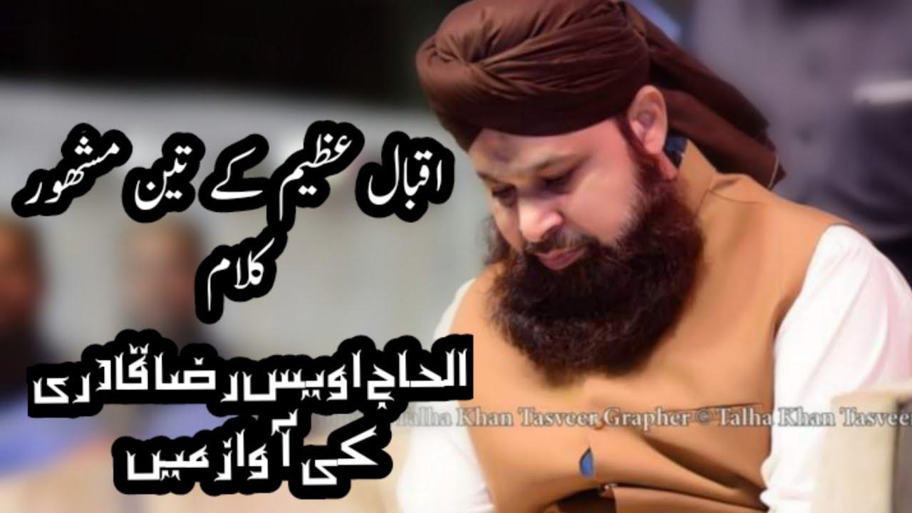 Download Three Famous Kalam Of Iqbal Azeem By Owais Raza Qadri