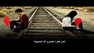 ali abdul maleki-daghe delam 2013-kurdsh subtitli