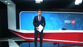 TOLOnews 10pm News 08 December 2016 / طلوع نیوز، خبر ساعت ده، ۱۹ جدی ۱۳۹۵