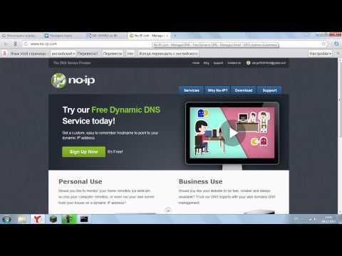 видео: Как открыть порты и сделать сервер видимым