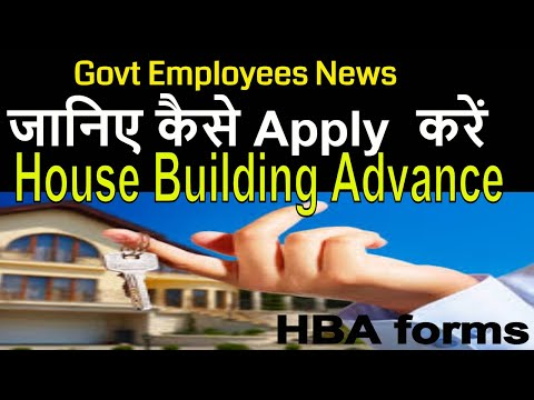 How to apply for House Building Advance (HBA)#Govt Employees News