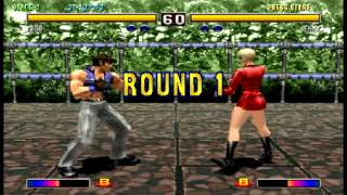 Bloody Roar 2: Bringer of the New Age / PlayStation1