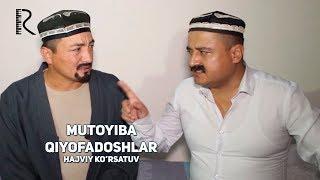 Mutoyiba   Qiyofadoshlar Hajviy Korsatuv  Мутойиба   Киёфадошлар хажвий курсатув