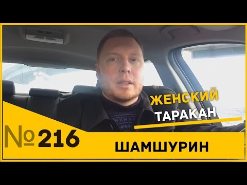 знакомство в москве для секса без регистрации на сайте