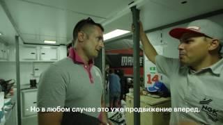 "Athletes Stories: Георгий ""Гоча"" Чивчян"