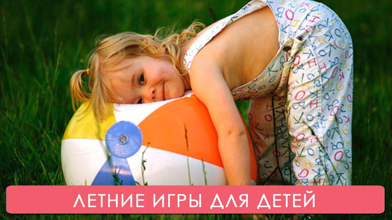 Рассказы хочу девочку, Читать онлайн Эротические рассказы Рунета - Том 3 13 фотография