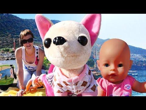 Куклы и игры для девочек. КАК МАМА. Едем на море на машине