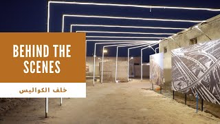 8th Annual Ras Al Khaimah Fine Arts Festival - Behind The Scenes
