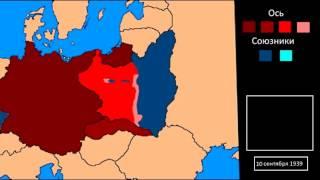 (История)Польская кампания вермахта 1939 (Вторжение в Польшу)