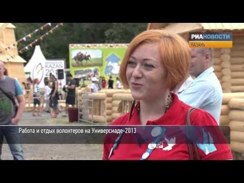 Работа Тернополь - найти работу в Тернополе на
