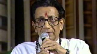 1995 : Balasaheb Thackeray on Mumbai Nightlife