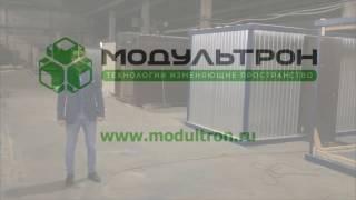 видео Изготовление бытовок на заказ, заказать блок контейнер под заказ по индивидуальному проекту