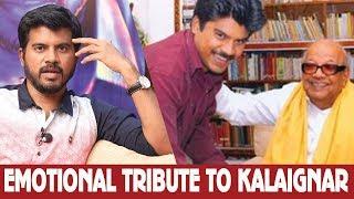 Pa.Vijay Emotional Tribute To Kalaignar | Aarudhra
