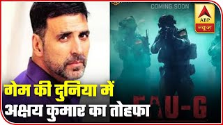 After PUBG Ban, Akshay Kumar Presents New Action Game 'FAU-G' | ABP News