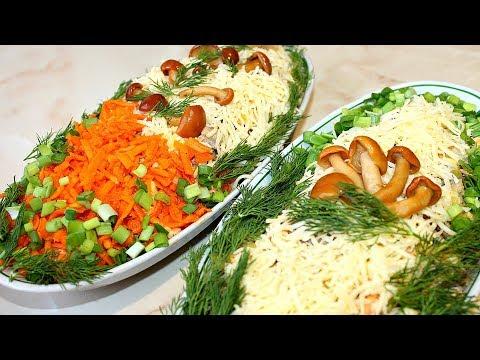 Фантастический салат из МОРКОВИ и МЯСА  Покоряет простотой и вкусом