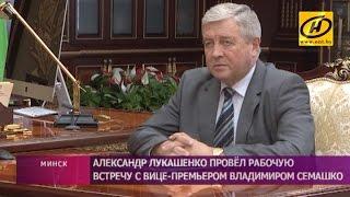 Владимир Семашко – о переговорах по ценам на газ