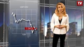 На европейских торгах трейдеры отдают предпочтение доллару США  (05.12.2017)