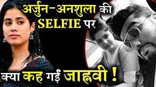 Jhanvi Kapoor's Cute Reaction On Arjun Kapoor and Anshula Kapoor's SELFIE