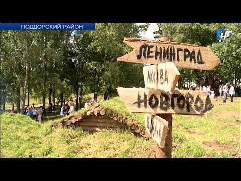 В селе Белебелка Поддорского района отметили День Партизанского края
