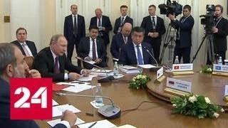 Лукашенко и Путин поспорили о цене на газ - Россия 24