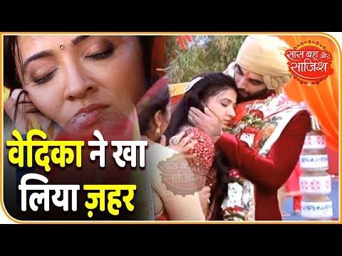Aap Ke Aa Jane Se: Vedika Faints As Sahil And Pankti Tie The Knot