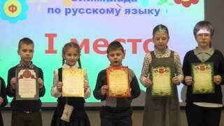 Россия МО г Дубна Школа 1 Линейка награждение 24 12 2015г