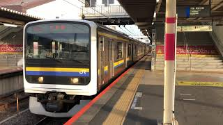 209系2100番台マリC432編成+マリC404編成蘇我発車