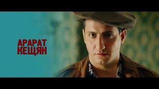 Кавказская пленница 2 трейлер - MoNeYGoD 2014