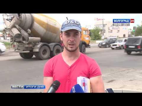 Программа передач ГТРК Волгоград-ТРВ