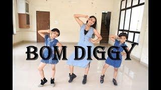 Bom Diggy | Sonu Ke Titu Ki Sweety I DANCE COVER | Shubhangi Litke Choreography