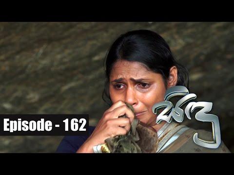 Sidu | Episode 162 21st March 2017