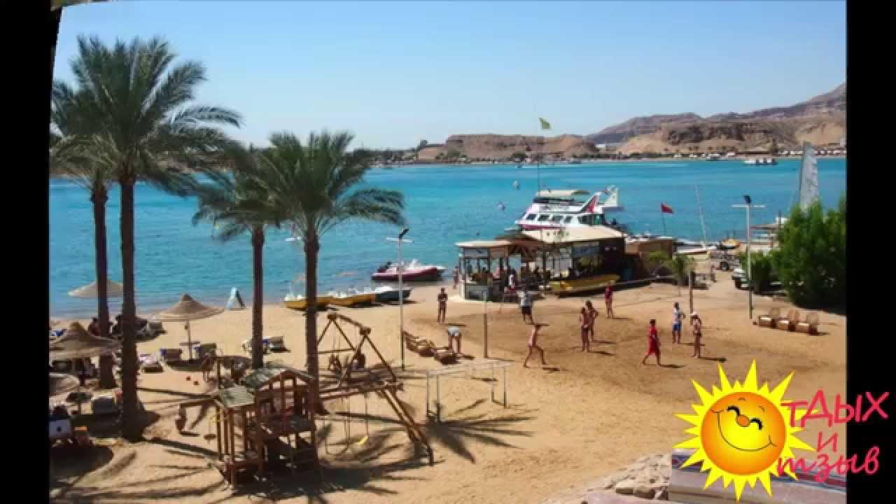 Отзывы отдыхающих об отеле Dessole Seti Sharm Resort 4* г ...