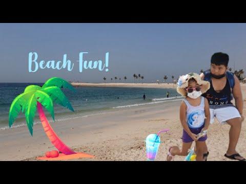 To the Beach! Summer Time is On!   Al Mamzar Beach Park Dubai