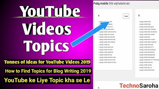 Find New Trending Topics for YouTube Videos Channel & Blog Writing |youtube ke liye topic Hindi 2019