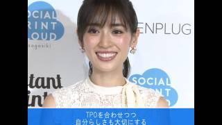 モデルで女優の泉里香さんが、『サガシキ』新事業『Social Print Cloud...