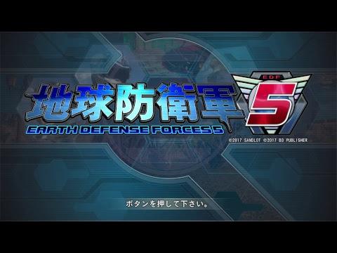 EDF5 突撃Bitカンパニー