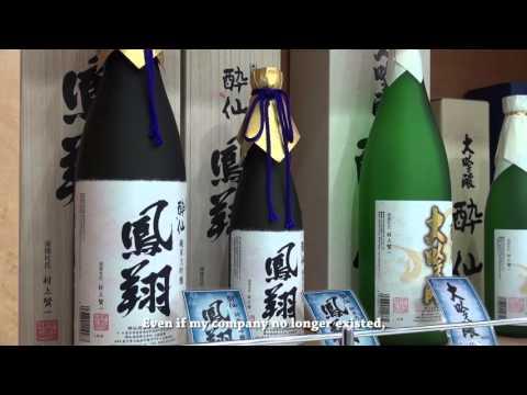 The Strength of the Human Spirit - Episode 4 - Rikuzentakata, Iwate Prefecture