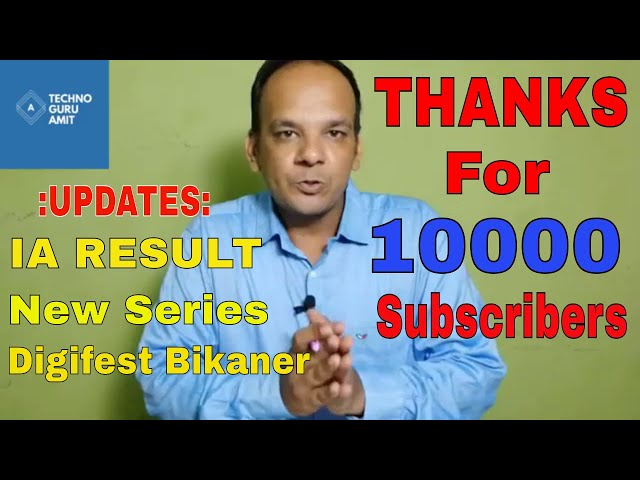 Thanks For 10000 Subscribers || Three new updates For You