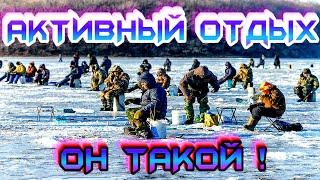 Только на рыбалке я спокоен терпелив и добродушен Зимняя рыбалка Приколы на воде ВЕСЁЛАЯ РЫБАЛКА